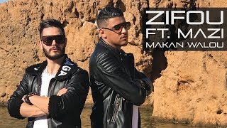 Zifou ft. Mazi - Makan Walou (Clip Officiel)