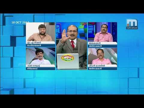 Deepavali gift for Dileep?| Super Prime Time|Part 2| Mathrubhumi News
