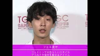 英語も堪能でブレイク必至の俳優、上杉柊平さんが、東京ガールズコレクシ...