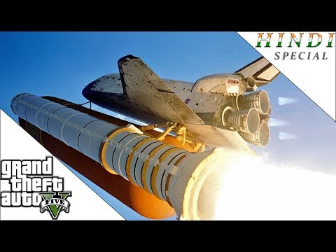 GTA 5 SPACE HINDI