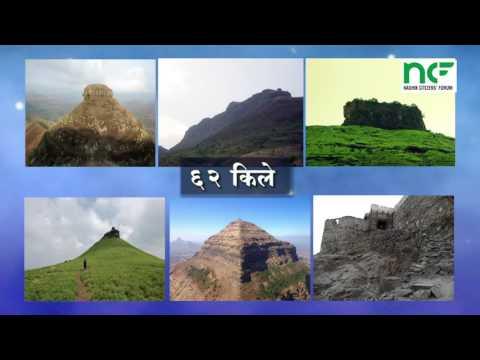 North Maharashtra Tourism