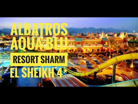 ЕГИПЕТ 2020. Обзор отеля Albatros Aqua Blu Resort 4*