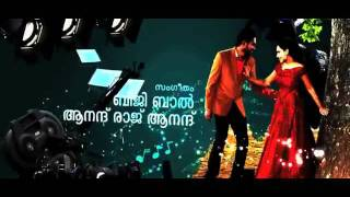 Violin (2011) HD - Malayalam Movie Trailer - IndianTerminal.com