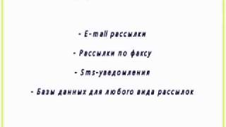 продвижение товара на рынок от компании simpo-market.ru(, 2011-04-30T09:19:48.000Z)