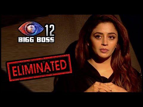 Neha Pendse | Big Boss Season 12 | नेहा घराच्या बाहेर! thumbnail