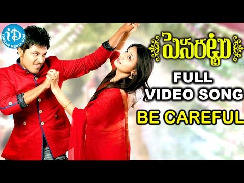 nandu movie song