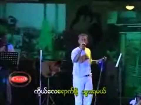 Kyaw Hein-Doe Ya Tot Mal A Chit Yay.