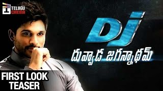 Allu arjun new movie dj - duvvada jagannadham first look teaser | #aa17 | dsp | harish shankar