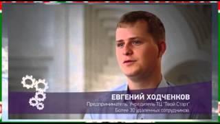 Откуда деньги в бизнесе Jeunesse или три миллиона рублей за год