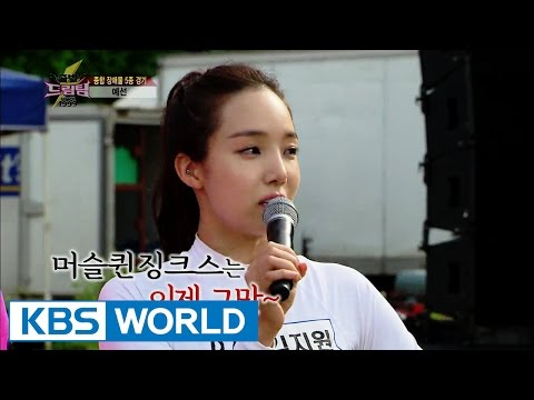 Let's Go! Dream Team II | 출발드림팀 II : The Women's Obstacle Course (2015.10.01)