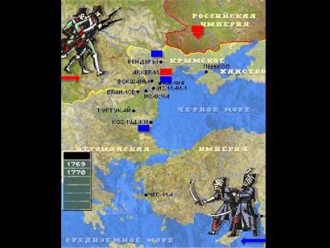 Таблица Войны, в которых участвовала Россия