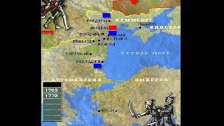 видео Русско-турецкая война 1768-1774 годов