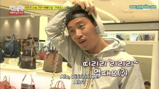 (TR) Running Man Gary and Lee Kwang Soo funny ep=246