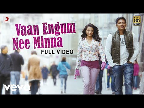 Endrendrum Punnagai - Vaan Engum Nee Minna Video | Harris Jayaraj