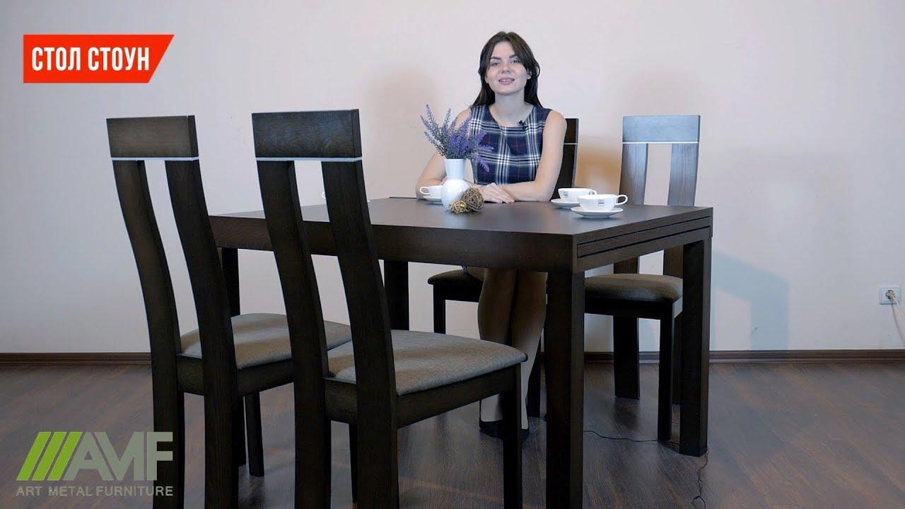 Уникальный стол трансформер В2241 - YouTube