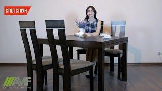 видео Столовые группы: стол и стулья для кухни