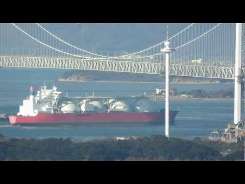 LNG Carrier (Liquefied Natural Gas Tanker)