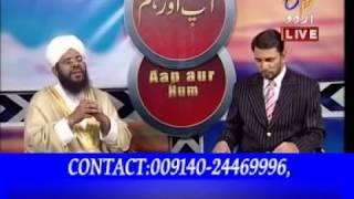 Youm-E-Ashura Ki Ehmiyat Kya Hai