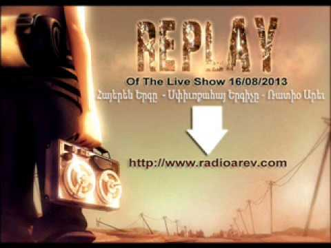 Radio Arev - REPLAY of live show 16/08/2013 - About Armenian singers )