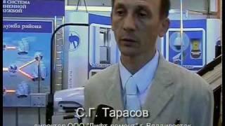 Выставка ''ЛифтЭкспо Россия - 2009'' (часть 1 из 2)