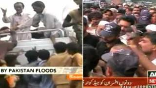 Pakistan Flood 2010 -[Why Its happening to Us???]