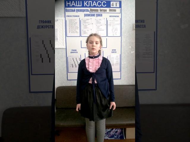 Изображение предпросмотра прочтения – КсенияПарфёнова читает произведение «Послушайте! (Послушайте! Ведь, если звезды зажигают…)» В.В.Маяковского