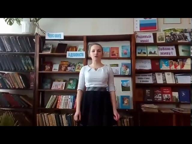 Изображение предпросмотра прочтения – АнгелинаАвдеева читает отрывок изпроизведения «Хорошо» В.В.Маяковского