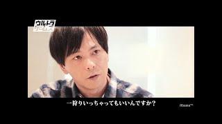 モンハン大好き芸能人の次長課長・井上、麒麟・川島も参戦/ 発売5日前...