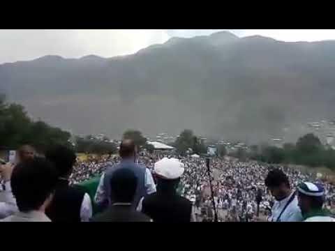 Jamat Islamic Mushtaq khan speech at shamuliati jalsa drosh.