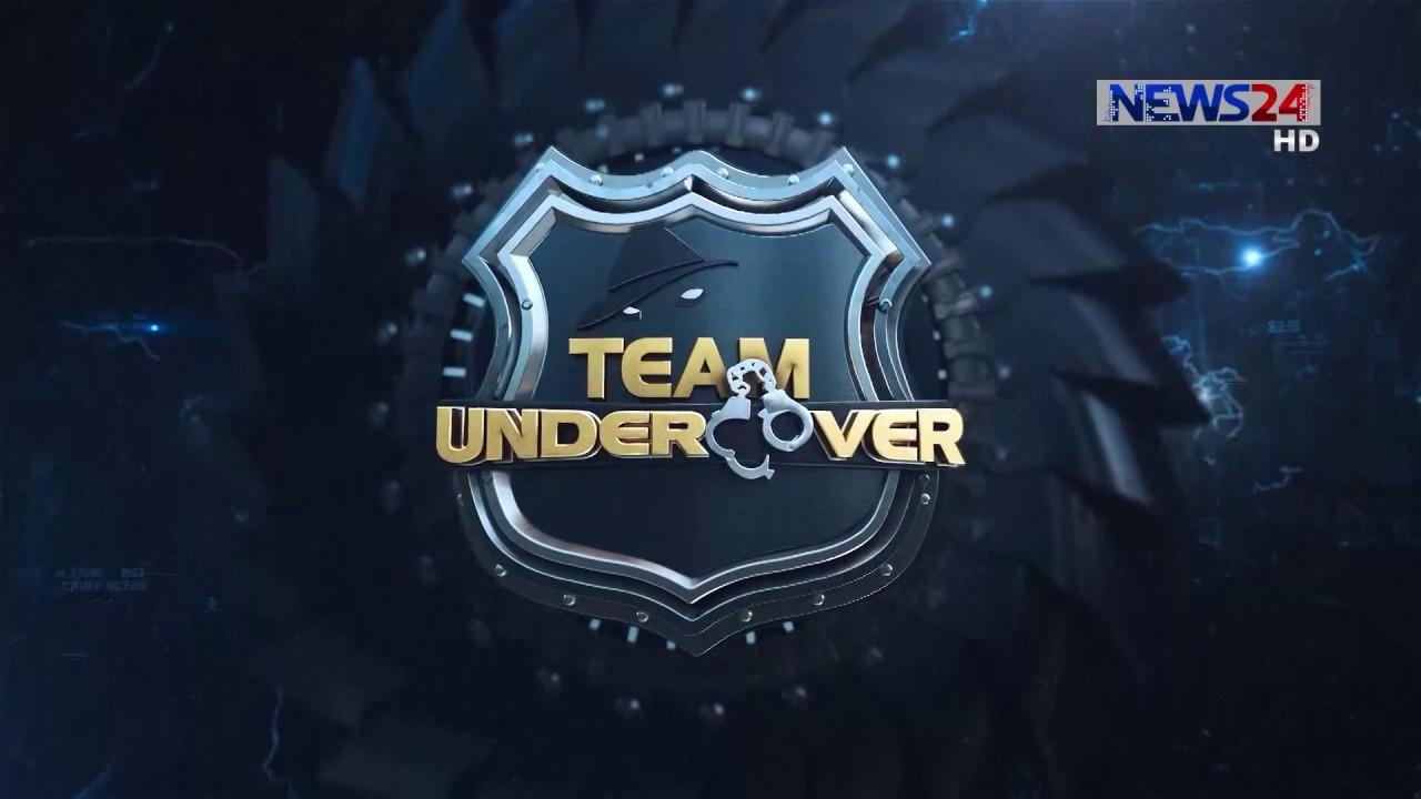 Undercover Ep-14 with New LIVE কক্স বাজার না বাবা বাজার Crime and Investigation Program on News24