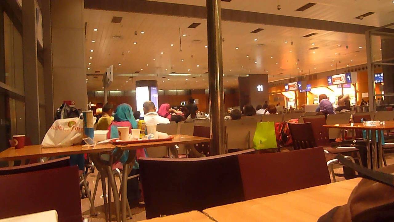Jeddah airport lounge