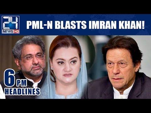 PML-N Blast's Imran Khan! - 6pm News Headlines | 28 Jan 2019 | 24 News HD