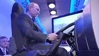 Как Путин на Камазе учился ездить