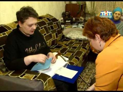 Ипотека в банках России -
