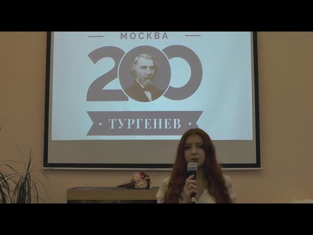 Изображение предпросмотра прочтения – МариамТодирош читает отрывок изпроизведения «Ася» И.С.Тургенева