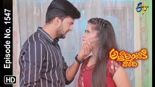 Attarintiki Daredi | 18th October 2019  | Full Episode No 1547 | ETV Telugu