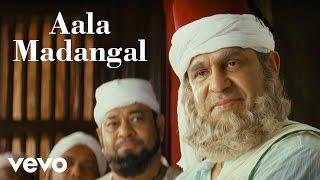 Kerala Varma Pazhassi Raja - Aala Madangal Video | Ilaiyaraaja