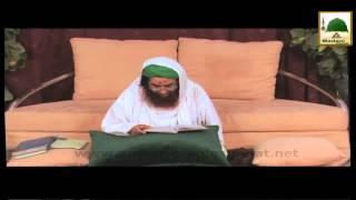 Madani Guldasta 405 - Mah-e-Rajab Ki Baharain - Maulana Ilyas Qadri