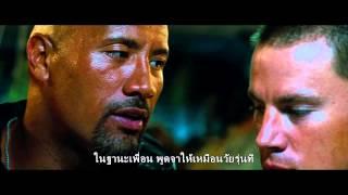 G.I.JOE2 3D : Trailer N THAI-SUB HD