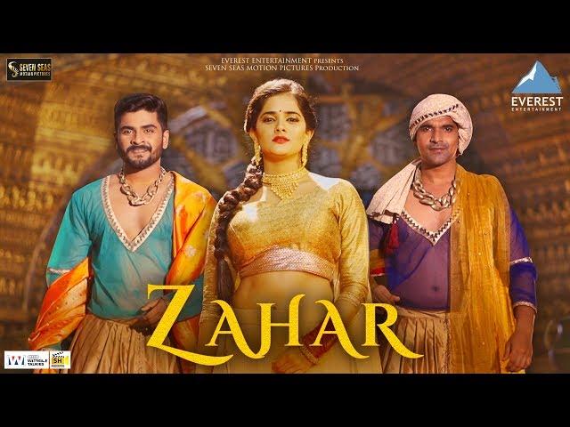 Tuzya Pirticha Zahar Official Song - New Marathi Songs 2020   Hargun Kaur & Madhur Shinde