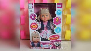 Детская интерактивная музыкальная кукла Кристина в детском интернет магазине игрушек Style-Baby.com(, 2018-03-26T15:11:36.000Z)