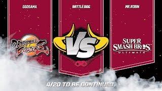 VS 월간 토너먼트 트레일러 | 4월 | 대난투 슈퍼 스매시 브라더스 얼티밋 / 드래곤볼파이터즈 (VS Monthly Tournament - SSBU / DBFZ)