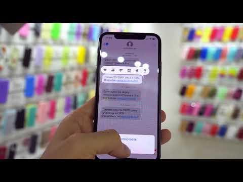 Как удалить смс на айфоне 5s