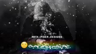 محمد عبلان _ حالة واتس