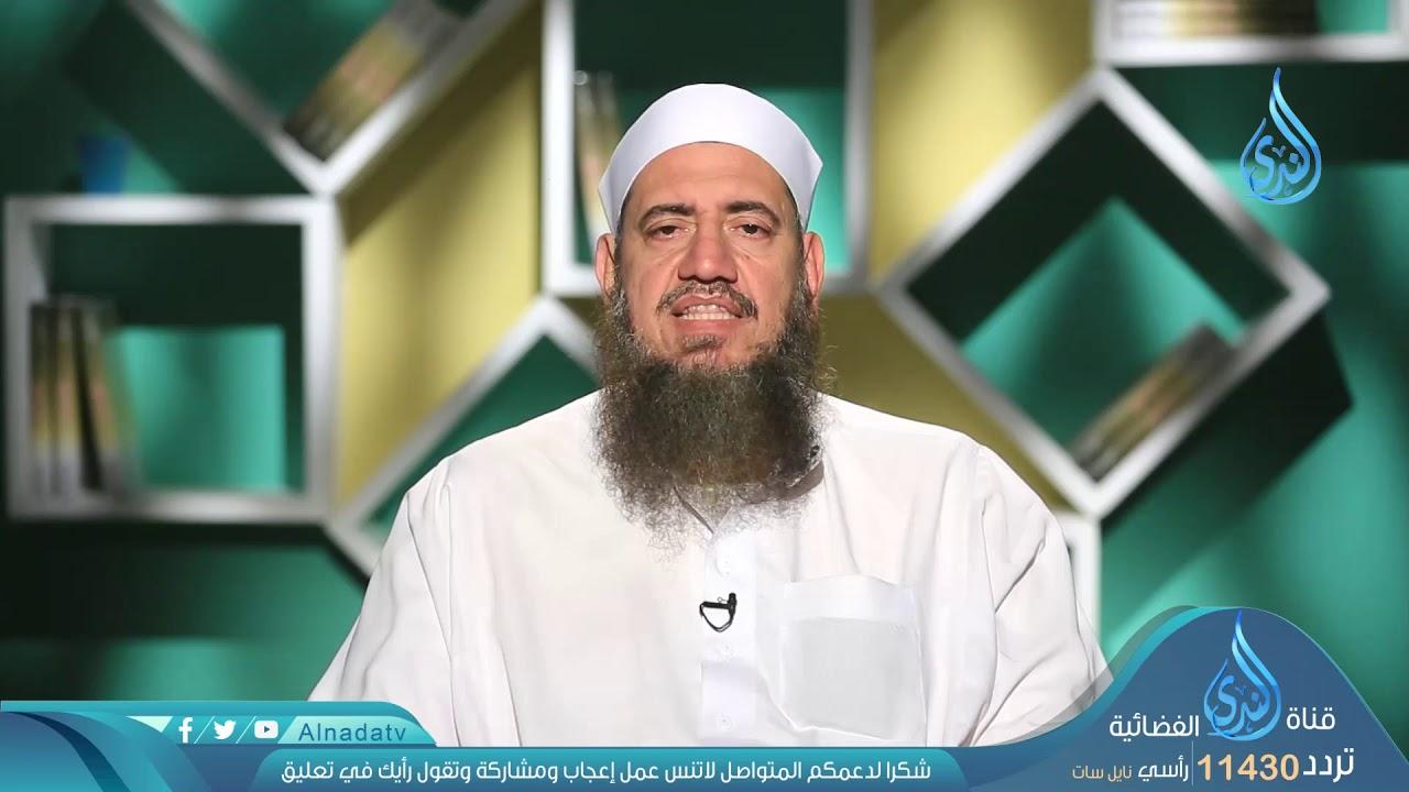 الندى:الإستغفار | ح25 | رمضانيات | الشيخ خالد فوزي