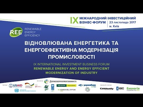 "Forum ""Renewable Energy And Energy Efficient Modernization Of Industry"