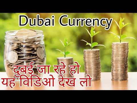 Uae Exchange Rate Today Indian Rupees