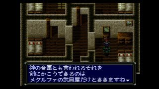 Dark Kingdom(ダークキングダム 1994):Japanese picaresque video game...