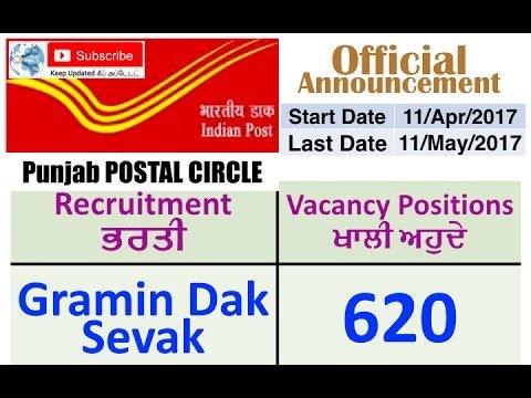 Punjab Postal Circle | Gramin Dak Sevak Recruitment 2017 | 620 Vacancy Positions