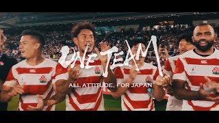 世界一、楽しもう。|ラグビー日本代表応援ありがとう動画